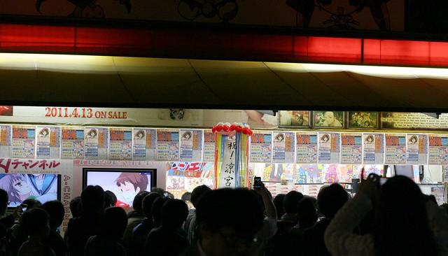 """The Surprise of Haruhi Suzumiya"" is releaced  tonight (at GAMERS Akihabara.)"