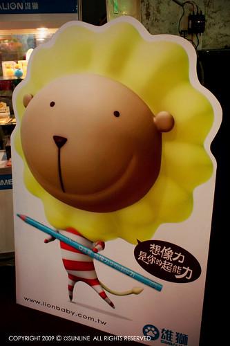 [2009台北國際書展]三館奶油師