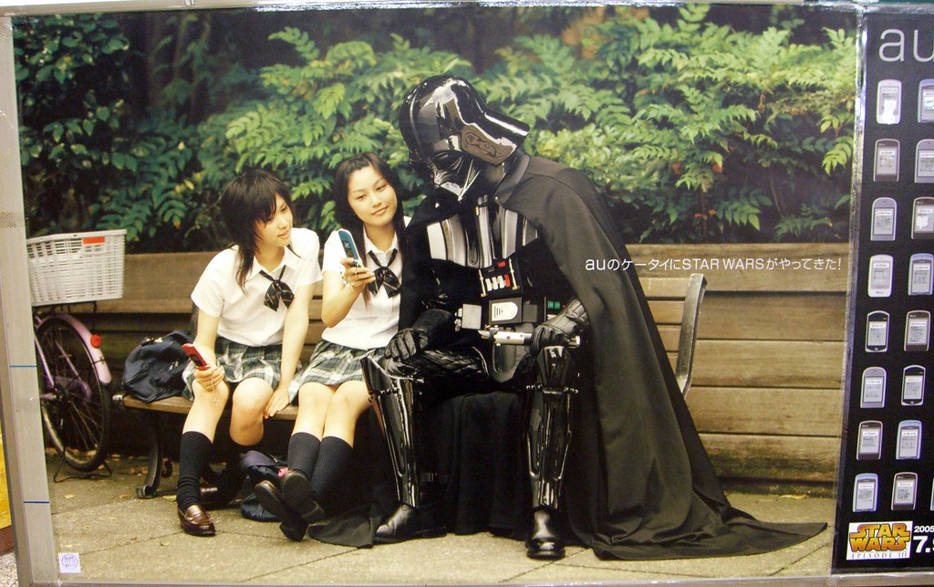 Darth Vader japanese girls