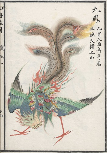"""This Qing-dynasty (1644-1911) print shows the nine-headed phoenix,"