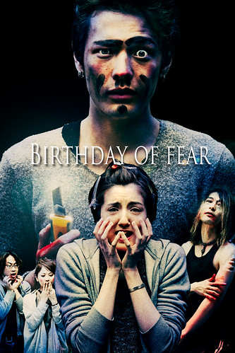 Birthday of fear