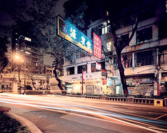 Hong Kong #12 (Thomas Birke) Tags: china road street camera blue windows light urban flower berlin film night analog high neon cityscape shot market kodak thomas decay large prince hong kong edward hour format rise portra sai sar appartment p2 kok birke yee sinar mong 160nc 150mm