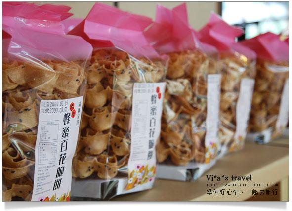 台中紙箱王-蜜蜂故事2號館