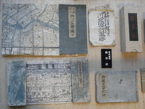 Old japanese maps