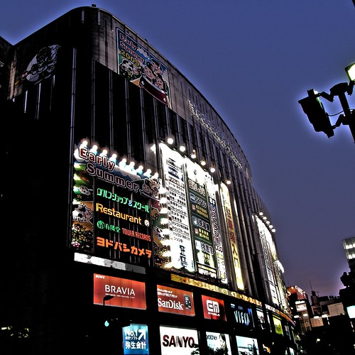 Yodobashi at Evening