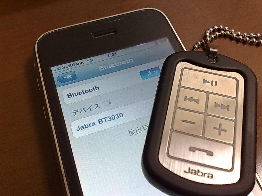 20090619 iPhone&BT3030