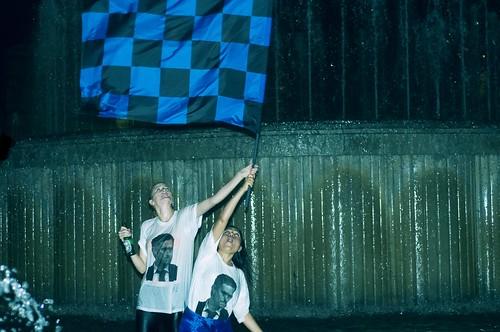 █ ██ م  siamo l'Inter