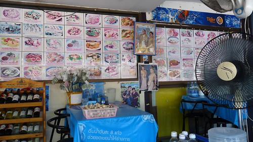 Koh Samui Mitra samui Restaurant サムイ島ミトラレストラン0