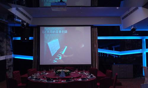 20110528婚禮MV雅悅實際播放圖