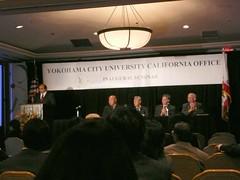 横浜市立大学カリフォルニアオフィス開所式 シリコンバレーの国際産学連携パネルトーク