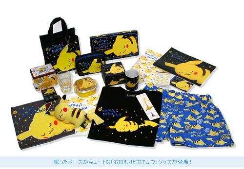Nemuri Pikachu