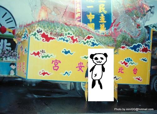 花車-三民主義統一中國@老照片80年代台北燈節
