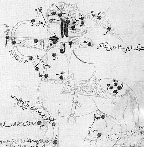 mamluk centaur circa 1300