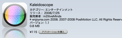 2009-02-24_0604