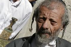 אַל-יַעַלְצוּ אוֹיְבַי לִי (wayupnorthtonowhere) Tags: orthodoxjew yemenitejews sanaayemen בניישראל yemenitejew jewsofyemen yemenijew יהדותתימן yemenijews יהודיםתימנים jewishyemenites יהודיתימני ארץתימן يهوداليمن يهودمزراحيون יהודיתימן religiousjew jewishyemenite יהודידתי jewishyemenis jewishyemeni اليهودالعرب