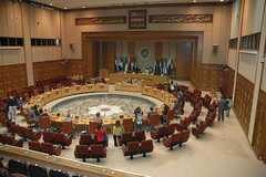 Arab League Meeting Room