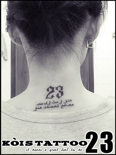 Kòi's Tattoo. Number 23 means a great deal to me.