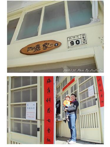 屏東恆春郡七番號之旅|電影海角七號|恆春古城西門城|阿嘉家