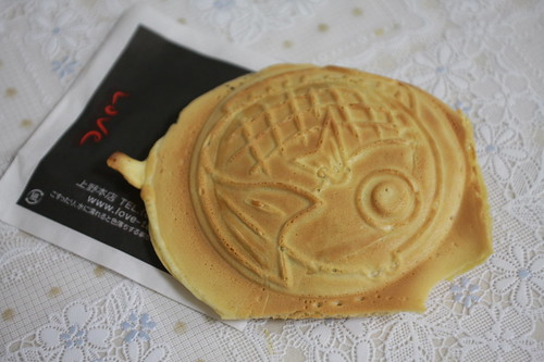 Circle Shaped Taiyaki