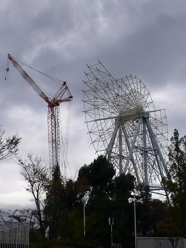 Technostar 2009/11/13