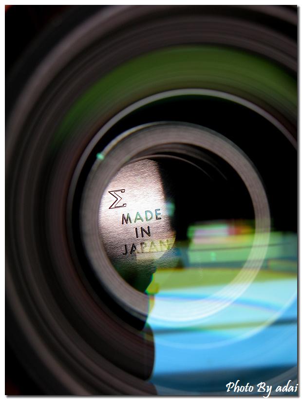 Sigma 50mm/f1.4 EX DG HSM