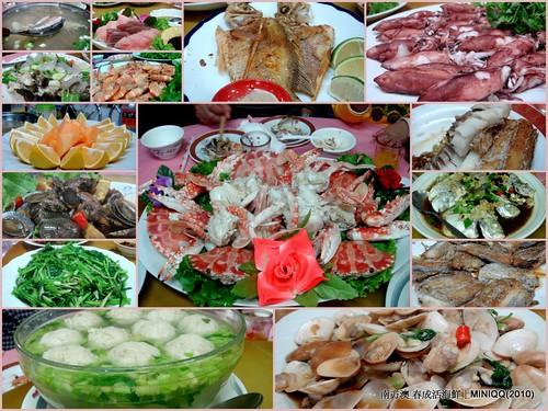 20101112 南方澳 春成活海鮮_01