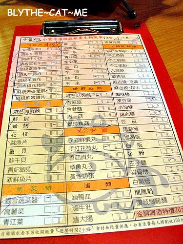 小蒙牛 (21)