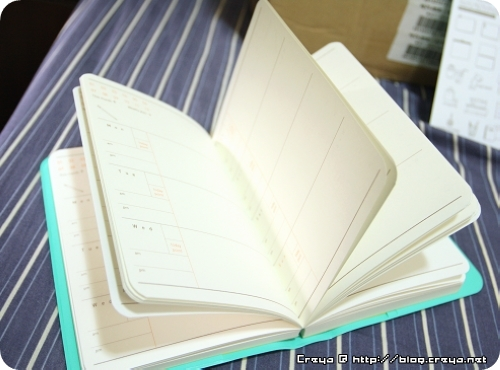 【2009.02.12】 韓國筆記本13.jpg