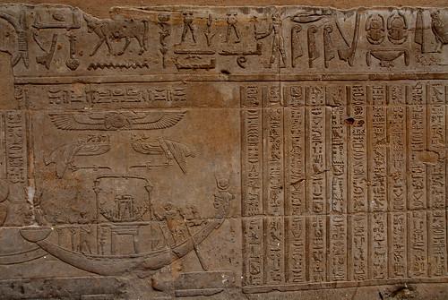 LND_3435 Temple of Horus