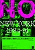 『NO NEW YORK 1984-91』チラシ