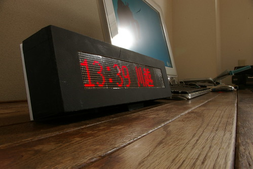 Train Schedule Message Board with Arduino