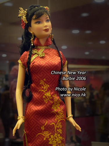 Chinese New Year Barbie 2006