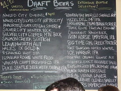 Draft board at Naked City for the Ale of Two Cities release night.