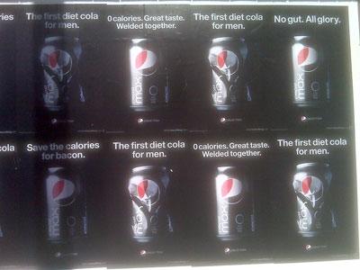 Pepsi ad, obnoxioux