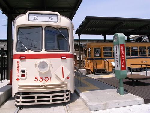R0019453