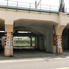 Honzan Station 5