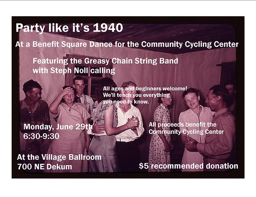 Square Dance Benefit