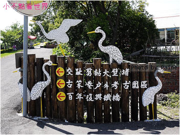 新港板頭村 (33).jpg