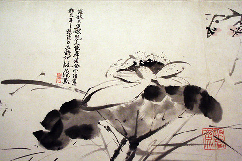 traditional chinese paiting