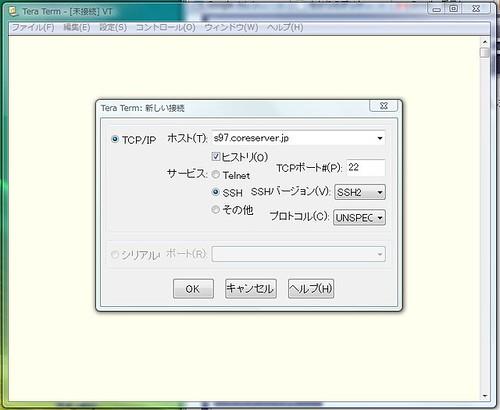 コアサーバー by you.