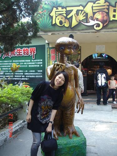 你拍攝的 ET幫我抓頭髮。