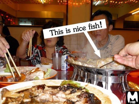 Nais Fish