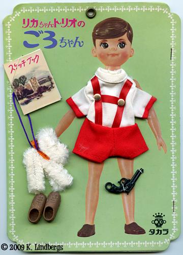Vintage Goro Fashion