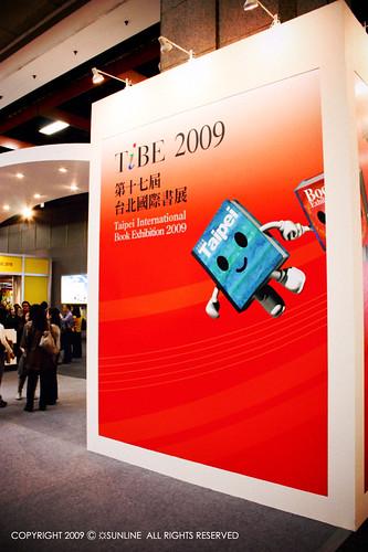 [2009台北國際書展]2009台北國際書展