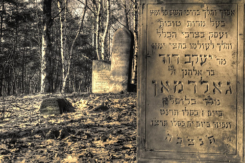 Jewish Cementery in Warsaw