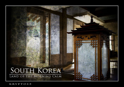 South Korea Wallpaper #2