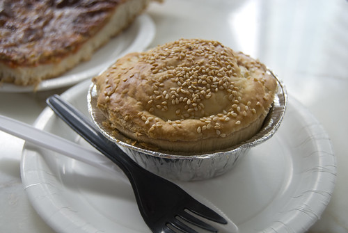 Chicken pie from Absynthe Bakery