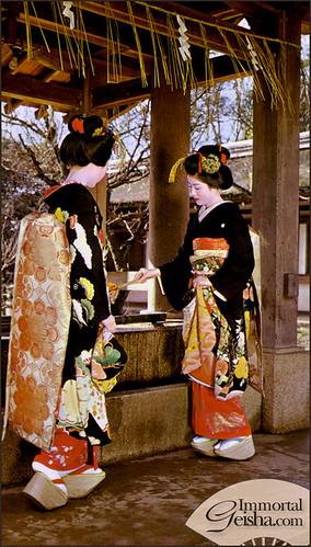Mineko Iwasaki 1960 Flickriver: Photoset '...