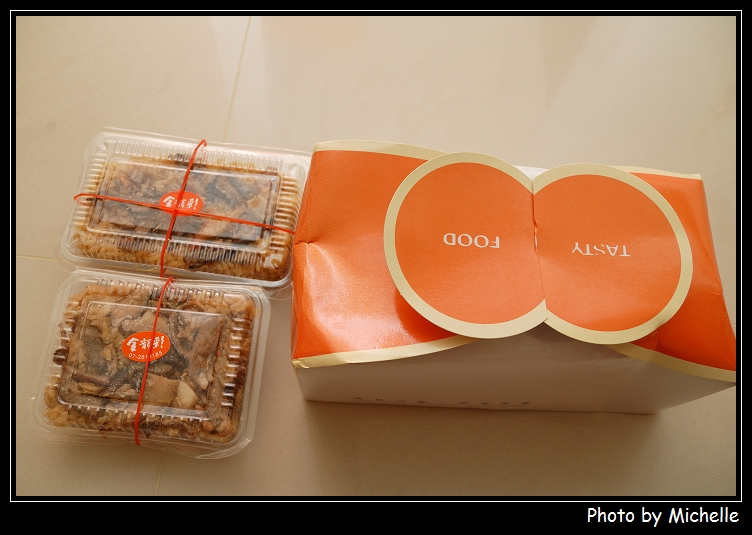 1202893899-高雄金龍彩蛋糕彌月試吃禮盒