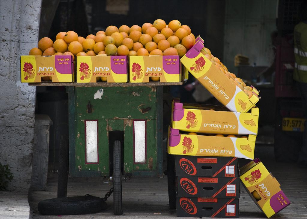 A Green Orange Kart